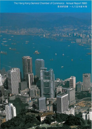 1985 - The Hong Kong General Chamber of Commerce