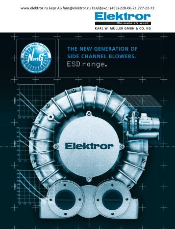 Product catalogue Side Channel Blowers ESD(pdf)