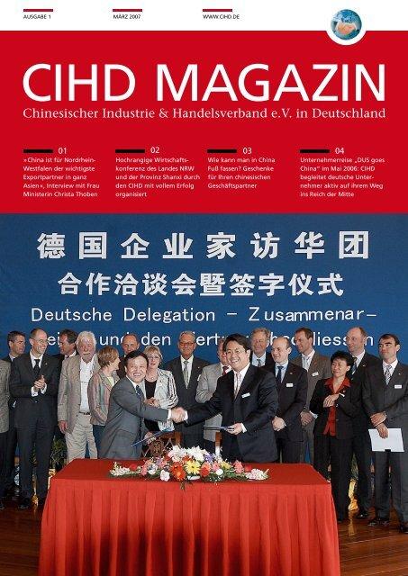 CIHD Magazin 1 04/2007 - Chinesischer Industrie- und ...