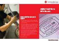 Hindi - Australian Red Cross