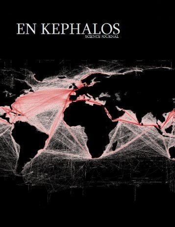 1 En Kephalos Science Journal © 2012