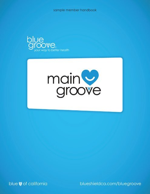 groove main - Blue Shield of California