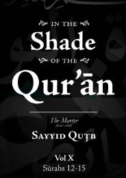 Volume 10 Surah 12 - 15 - Enjoy Islam