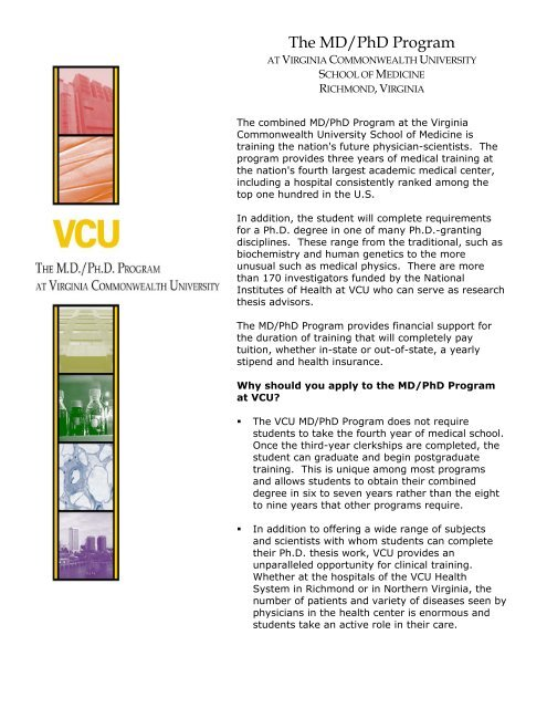The MD/PhD Program - Virginia Commonwealth University School