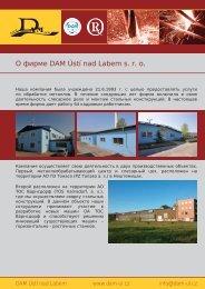 О фирме DAM Ústí nad Labem s. r. o.