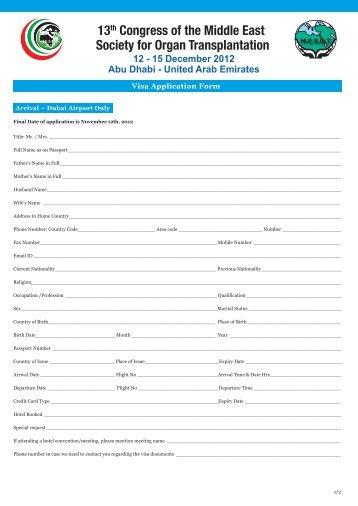uk visa application status uae