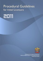 Guidelines - Initial Licensure - CAA