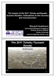 Reports on Recovery from the Great East Japan Earthquake