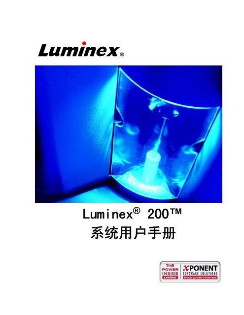 Lx 200 system manual rev c. Book luminex.