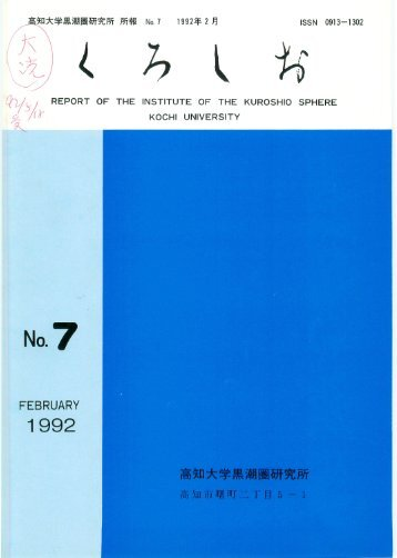 Page 1 Page 2 Page 3 あらゆる生命に畏敬の念 30年ほど前のことで ...