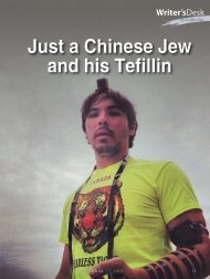 download PDF - Asian Jewish Life