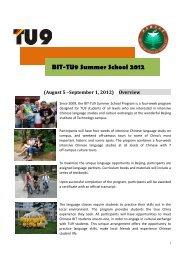 BIT-TU9_Summer_School_Programs brochure-final_2012 - TU Berlin
