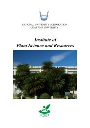 Institute of Plant Science and Resources