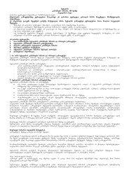 betadini kanismieri xsnari, 100 mg/ml povidonis iodi danarTi ... - GPC