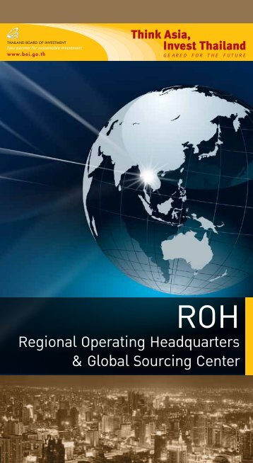 Regional Operating Headquarters & Global Sourcing Center