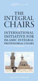 The International Initiative for Islamic Integral Professorial Chairs