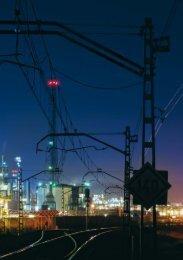 OSRAM ECGs – innovative technology for energy- efficient lighting