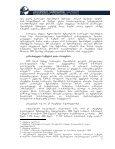 saproceso SeTanxmeba saqarTveloSi - Page 7
