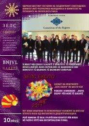 Октомври 2011 - Zels