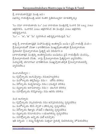 Astadasa Puranalu In Telugu Pdf