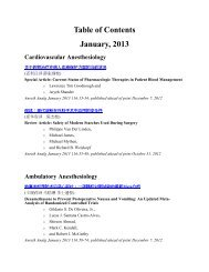 Table of Contents — January 2013, 116 (1)