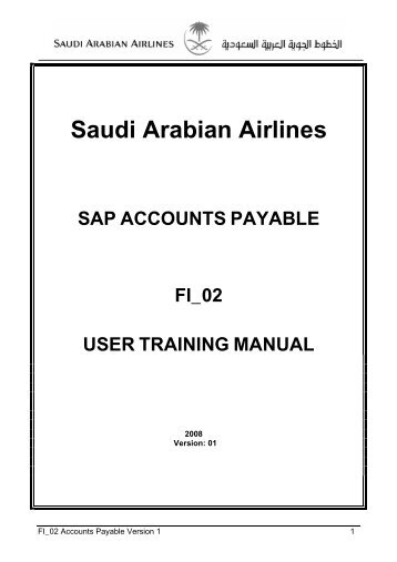 sap sd manual pdf