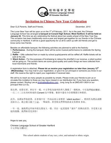 Chinese Language School of Greater Hartford, Inc
