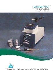 查看 - 标乐材料分析设备和技术的领先者