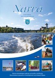 Туристический справочник о Нарве - Narva!