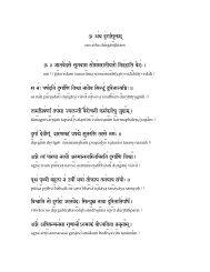 Sanskrit Vibhaktis--for words ending in consonants