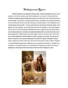 Renaissance Magazine - Page 6