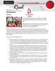 Red Sky Reel Blog - 8 August 2008