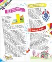 3. Bölüm - Page 6