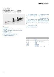 TX2 系列传感器直线位移传感器,电位计式,带安装卡 ... - Novotechnik