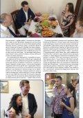 SOTSIAL-NY-E-VESTI-2014-12-onlajn - Page 7