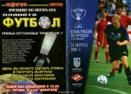 2001.08.21: Шинник (Ярославль, Россия) vs СПАРТАК // Fanat1k.ru