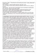 5.etapa atskaite - Elektronikas un datorzinātņu institūts - Page 5
