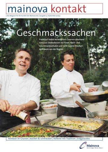 Batschkapp, 02.10.2004 Best of Mainova heimspiel!  - Mainova AG