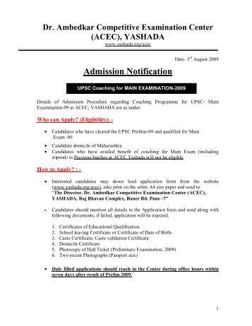 Admissio Notification-Main-09final version - yashada