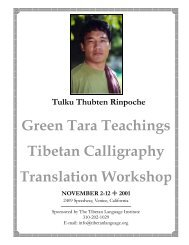 Tara Flyer - Tibetan Language Institute Website