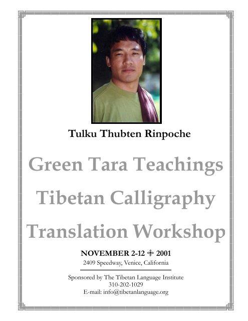 Tara Flyer - Tibetan Language Institute Website
