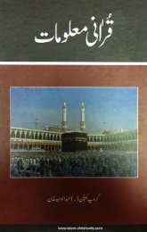 Click to Download (size: 17.2mb approx.) - Islam and Christianity