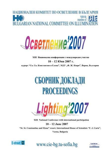 10 A 12 D D D 2007 D 10 A 12 June 2007