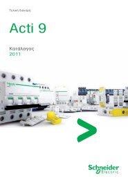 Κατάλογος Acti9 - 2011 - Schneider Electric