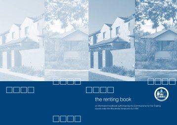 Renting Book 2007 - Blandfordia Real Estate