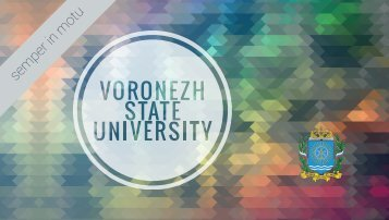 VSU_brochure_web