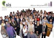 أﺑرﯾل 2012 - Sussex Interpreting Services