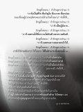ฆราวาส_180p_20140127 - Page 2