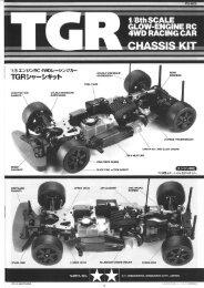 Tamiya TGR Manual