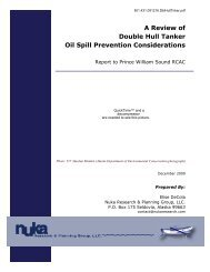 A Review of Double Hull Tanker Oil Spill Prevention Considerations